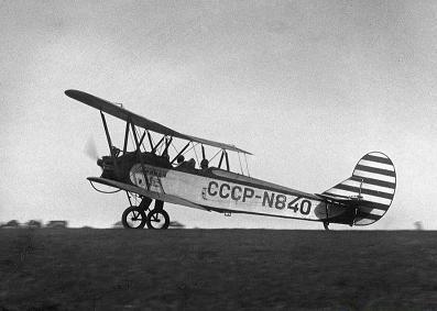 Учебно-тренировочный самолет у-2 (по-2).