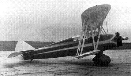 Учебно-тренировочный самолет у-4.