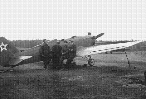 Учебно-тренировочный самолет ут-2.