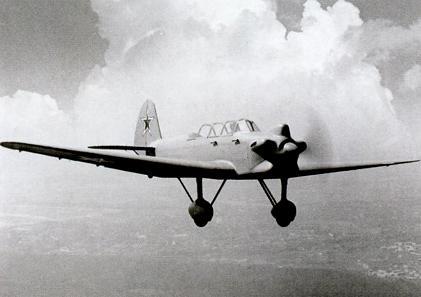 Учебно-тренировочный самолет ут-2л.