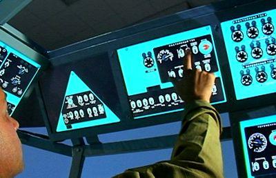 Учебный центр академии гражданской авиации управления воздушным движением