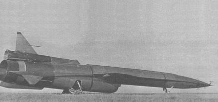 Ударный бпла ту-121 (самолет «с»).