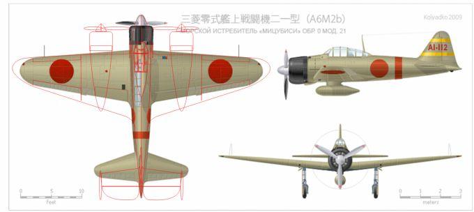 Ударный палубный самолет для рккф -2?