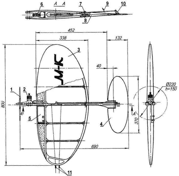 Универсальная кордовая модель самолета для боя и для пилотажа «эллипсоид»