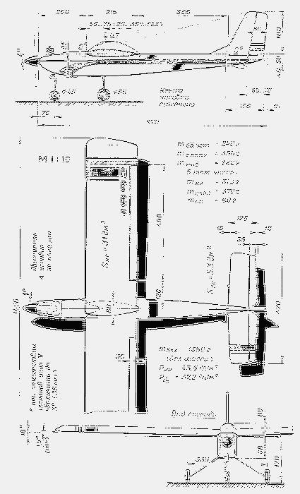 Универсальная учебная радиоуправляемая модель самолета