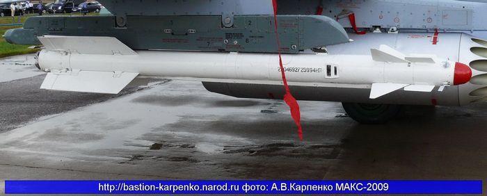 Управляемая ракета малой дальности р-73 (к-73).