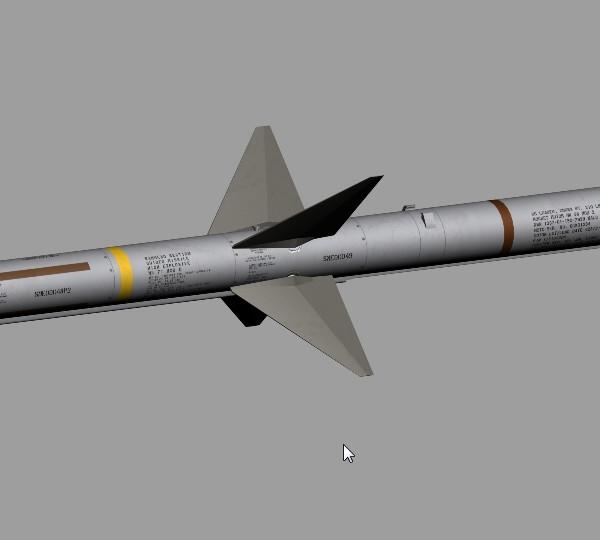 Управляемая ракета средней дальности р-25 (к-25, «изделие 370»).