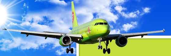 Вакансии авиакомпании трансаэро. бортпроводники. стюардессы. пилоты.