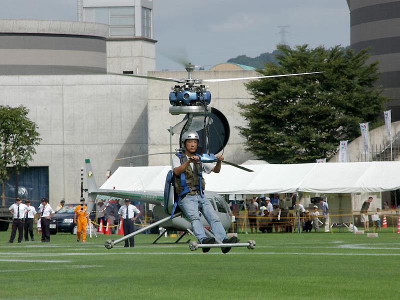 Вертолет gen h-4. фото. характеристики.