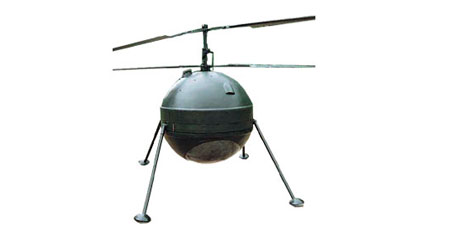 Вертолет ка-137. фото. история. характеристики.