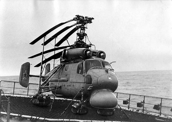Вертолет ка-25 - гормон. фото. история. характеристики.