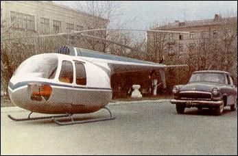 Вертолет ми-20. фото. история. характеристика.