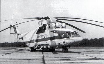 Вертолет ми-27 (воздушный командный пункт).