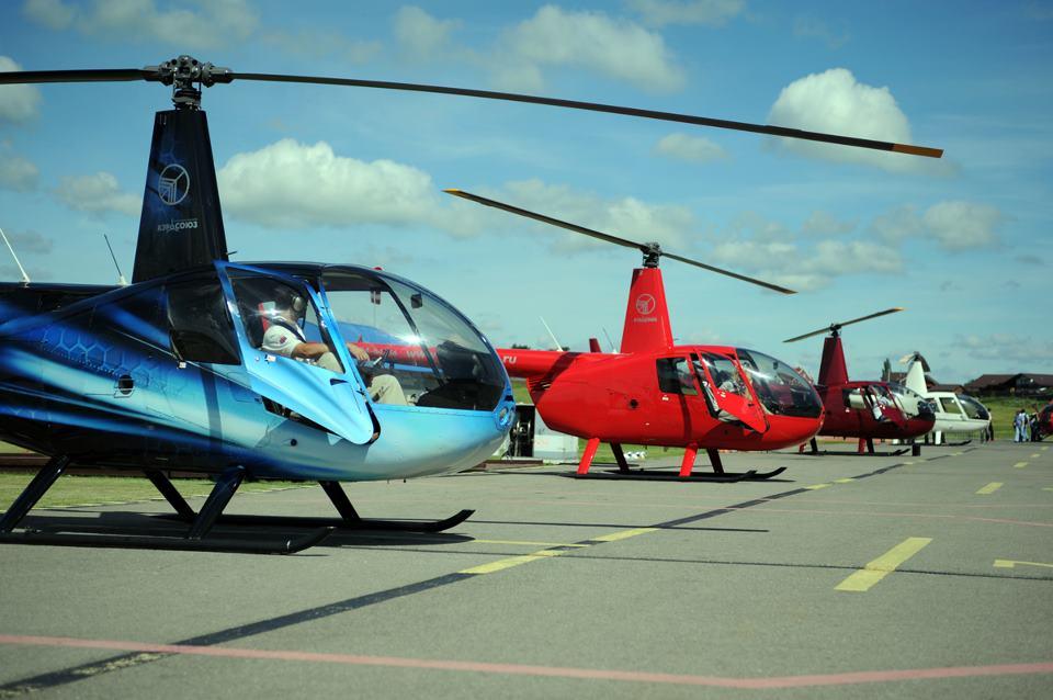 Вертолетная площадка самара. как доехать.