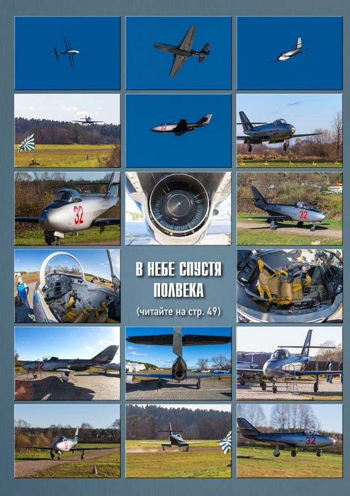 Вертолёт авиаимпекс ангел. технические характеристики. фото.