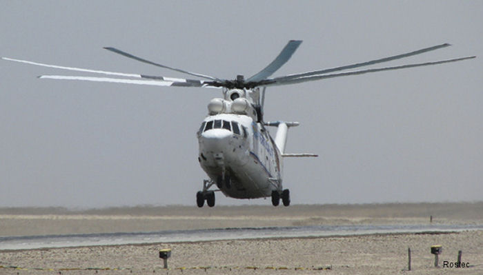 Вертолёт avicopter ac-313. технические характеристики. фото.