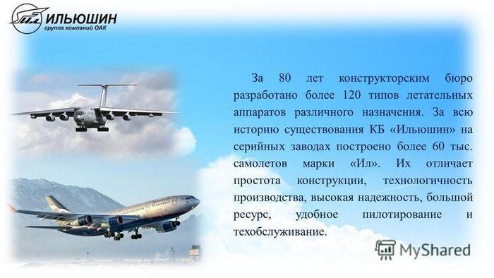 Вертолёт kaman k-225. технические характеристики. фото.