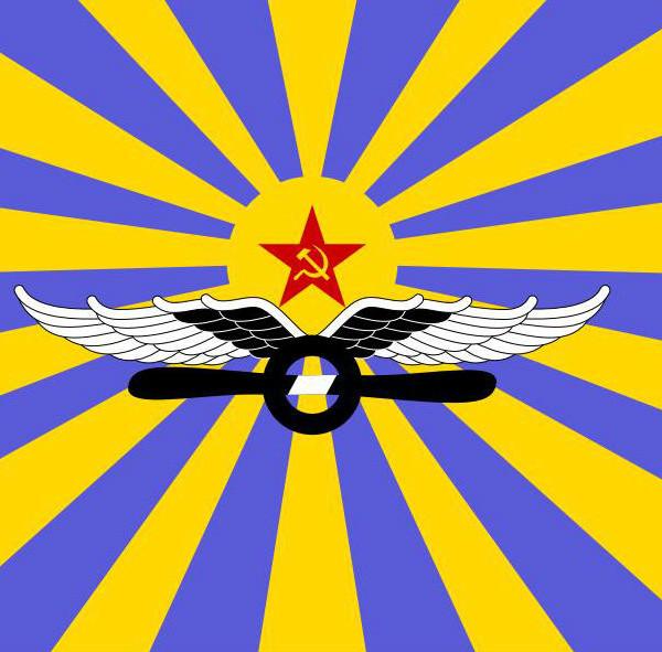 Военно-воздушные силы ссср.