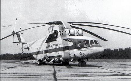Воздушный командный пункт ми-27.