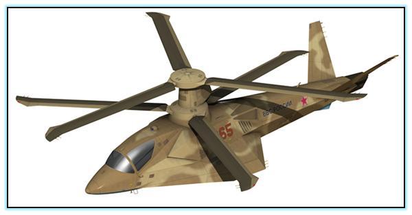 Возможна ли замена вертолетов из прошлого века?