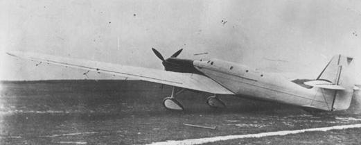Высотный самолет-разведчик бок-1.