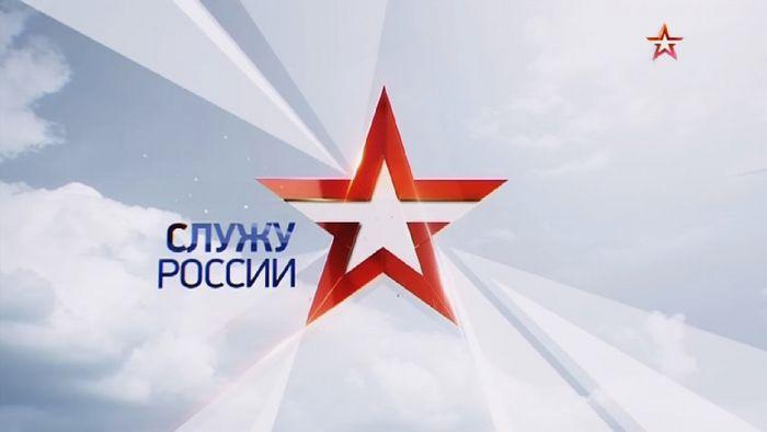 Звезда фронтового неба